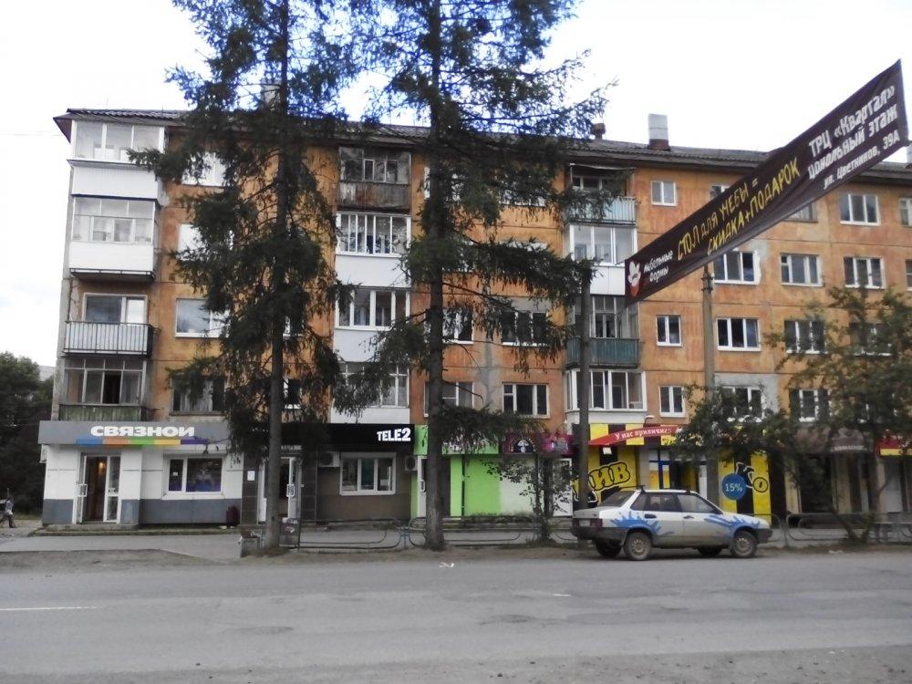 Прокуратура Свердловской области